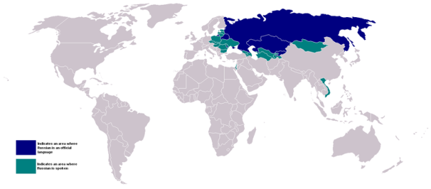 Russian Language Map