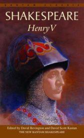Henry V - 1599