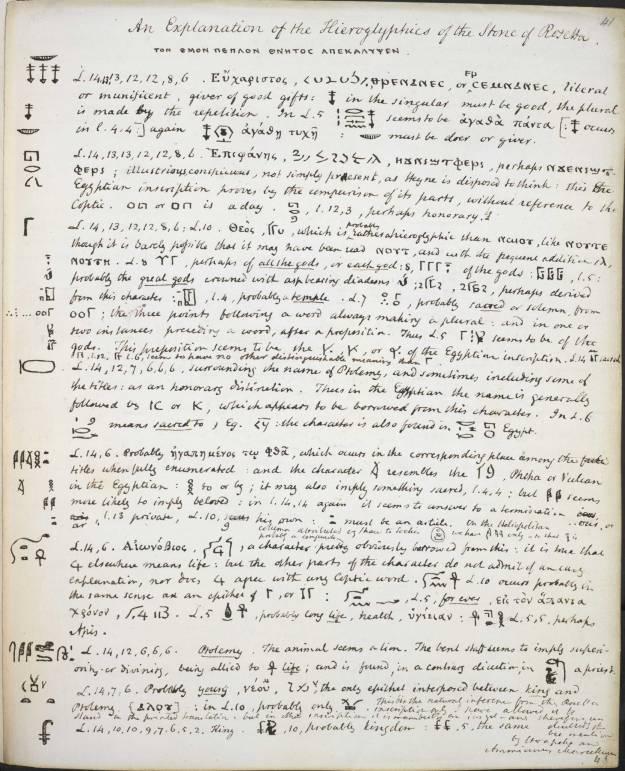 Rosetta Stone - Deciphering