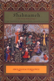 Shahanameh the Persian Book of Kings -