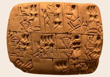 Sumerian cuneiform