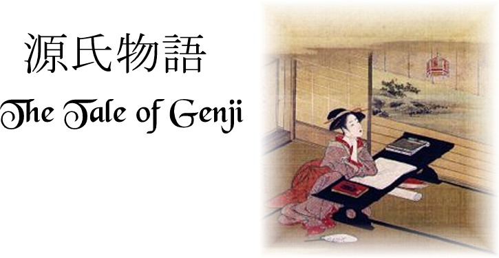 """the tale of genji essay Tale of genji"""" summary the tale concentrates around the life hikaru genji who is the son of the japanese emperor, kiritsubo at some point people refer to him as """"shining genji"""" because of his political affiliation."""