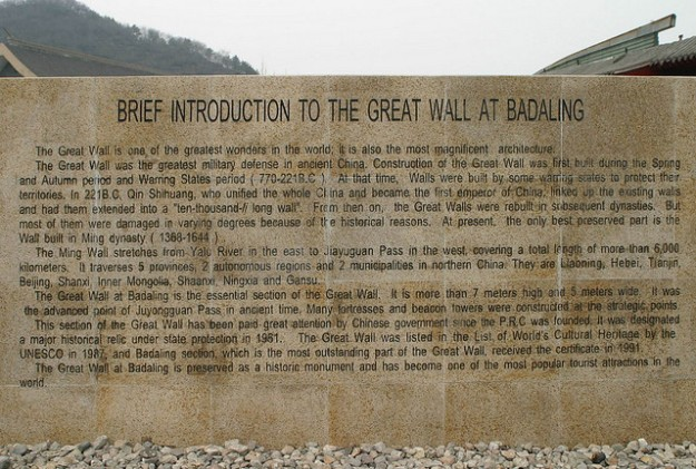 Brief Introduction of Great Wall of China