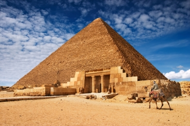 Great Pyramid of Giza - Entrance