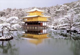 Golden Pavilion Temple, Kyoto, Japan