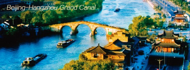 Beijing-Hangzhou Grand Canal of China