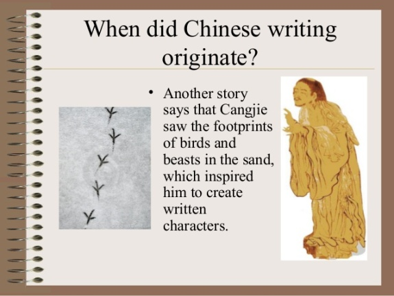 When did Chinese writing originate