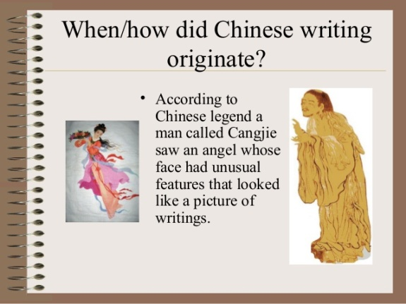 When How did Chinese writing originate