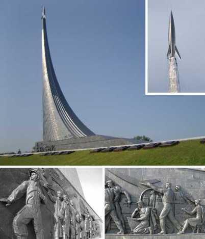Yuri Gagarin Museum