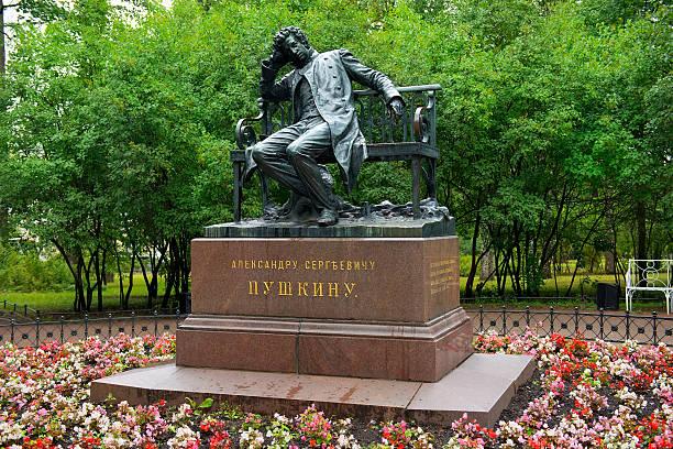 Alexander Pushkin Statue