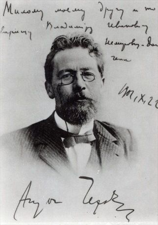 Anton Chekhov Signature