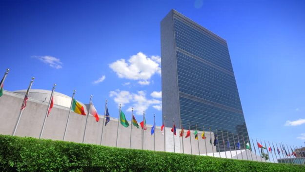 Building of the United Nations