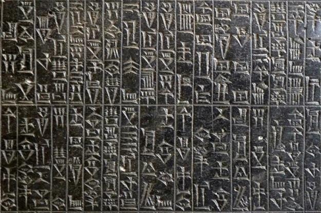 Code of Hammurabi 7