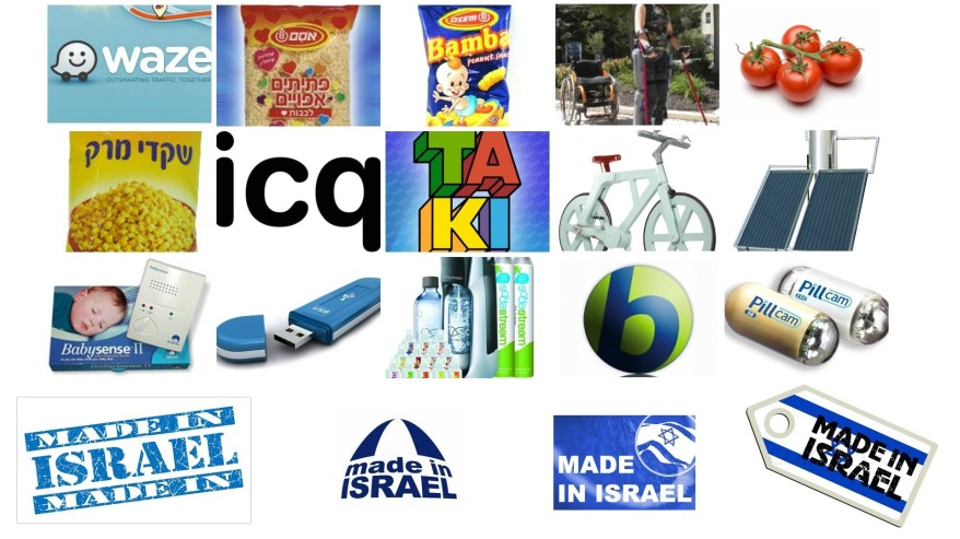 List of Israeli Inventions and Discoveries